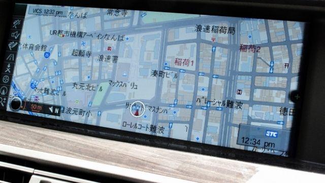 浮気 カーナビ履歴