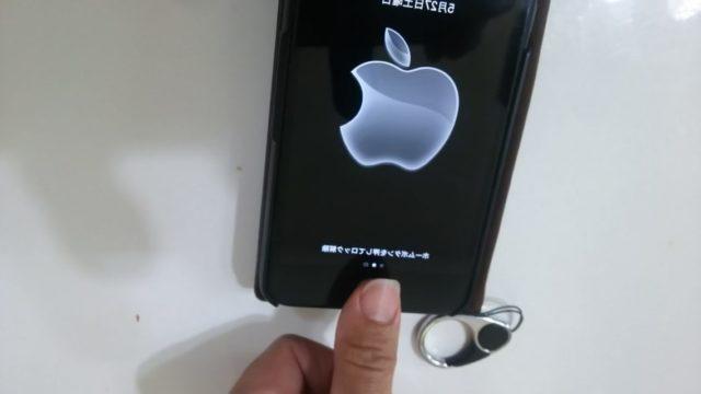 iPhone指紋認証