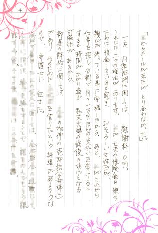 ank43_04