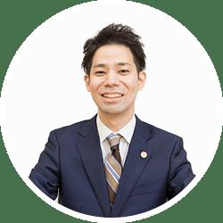 正木 絢生弁護士