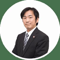 田尻 学弁護士
