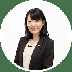 淺海 菜保子弁護士
