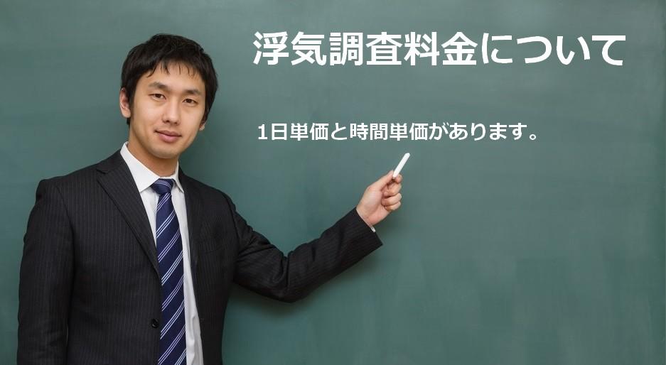 https---www.pakutaso.com-assets_c-2015-05-OOK58_kokosugokuyokuderutokoro-thumb-1000xauto-15517