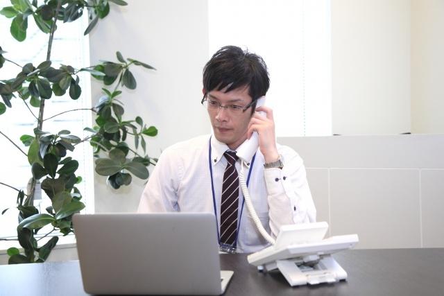 探偵事務所紹介