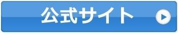 総合探偵社AMUSE公式サイト
