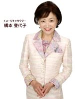 さくら幸子探偵事務所イメージ