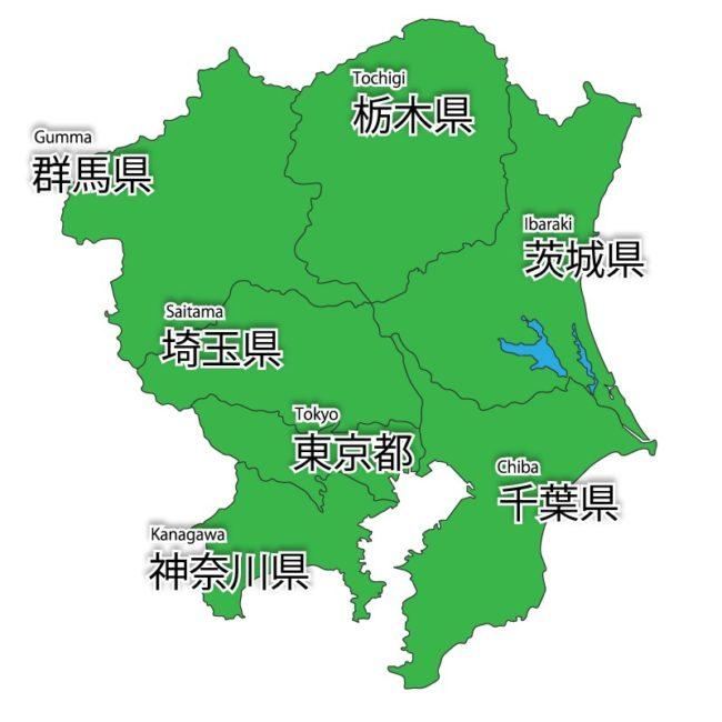 関東地方の探偵事務所 興信所一覧