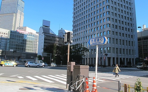 原一探偵事務所東京3