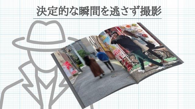 KURUNE探偵事務所報告書