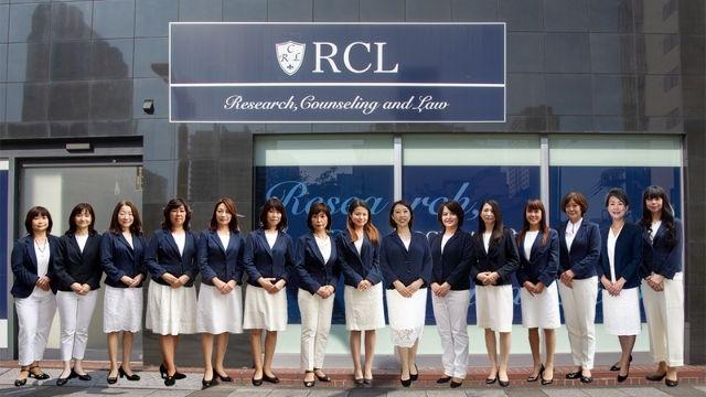 RCL探偵事務所について
